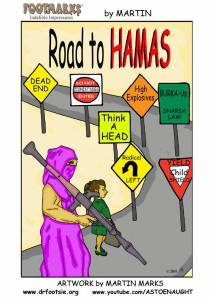 Road to Hamas - Cartoonish